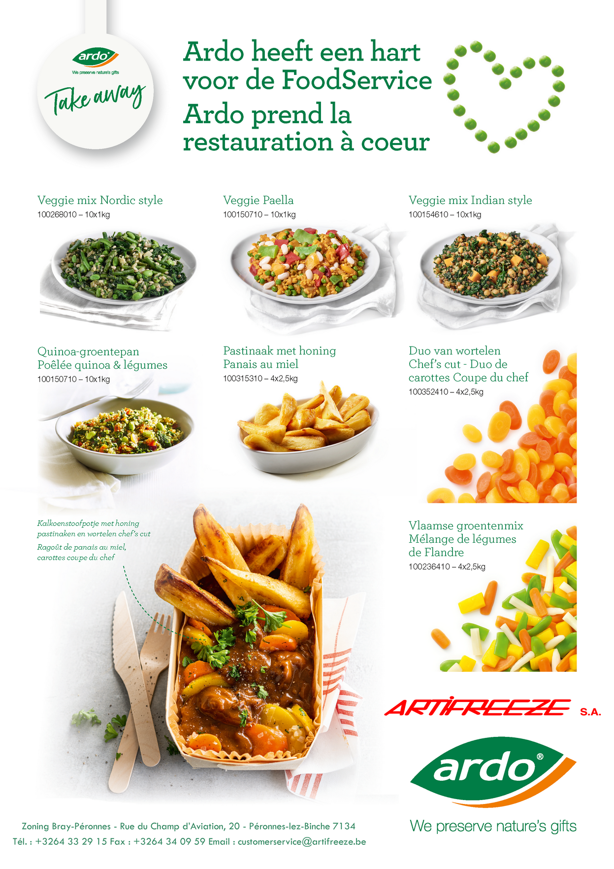 ARDO_Take Away (x1247blog).png
